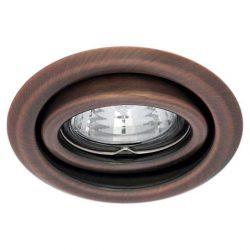 Álmennyezeti billenthető spot lámpatest réz